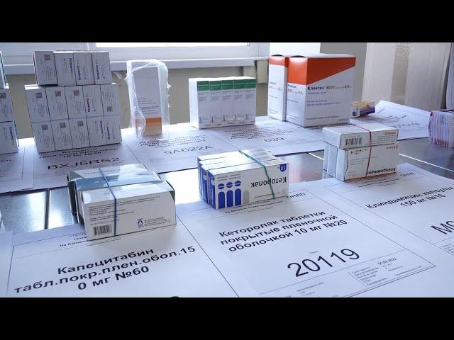 Депутатский штаб Законодательного собрания обсудил вопросы по лекарственному обеспечению