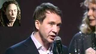 Скандал Политическая премия Ника,Собчак прямой вопрос