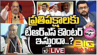 Special Debate On BJP, Congress Comments