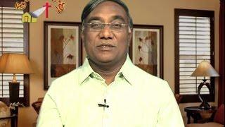 Unity | Rev.Dr. A.John Prabhakar | SubhavaarthA