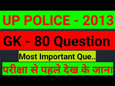 80 GK के प्रश्न // UP POLICE 2013 GK QUE. //  MOST  Important GK Que..// By Azad Chauhan
