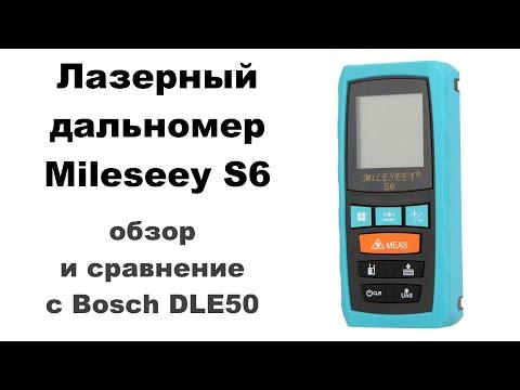 Lazerinis atstumų matuoklis MileSeey S6