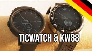 TICWATCH E Unboxing und ein kleiner Vergelich mit der KW88 | Mobvoi
