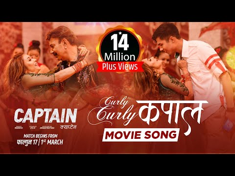 Curly Curly kapal | Nepali Movie Captain Song