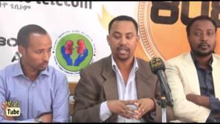 Ethiopia: More than 5 million Birr  raised for Kidney dialysis center