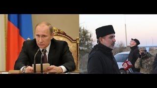Блокада Крыма Ленур Ислямов Ответ за Нападение на Крым Видео Сегодня