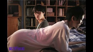 【1080P Eng-Sub】《爱之初体验/Love, At First……》高潮来临前,我们聊聊人生【电影预告抢先看】