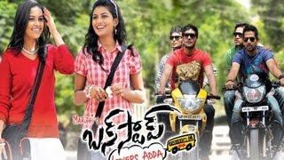 రొమాన్స్ Telugu Movie Part 10/12