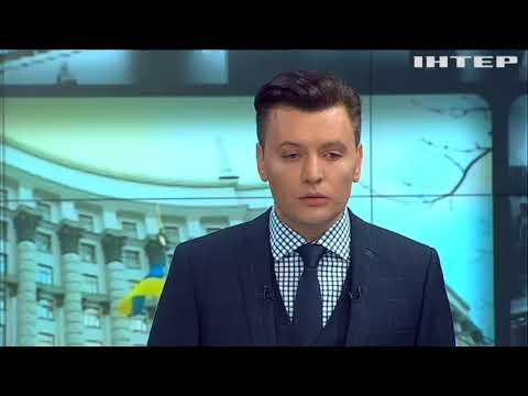 Большая приватизация в Украине: эксперты рассказали о плюсах и минусах