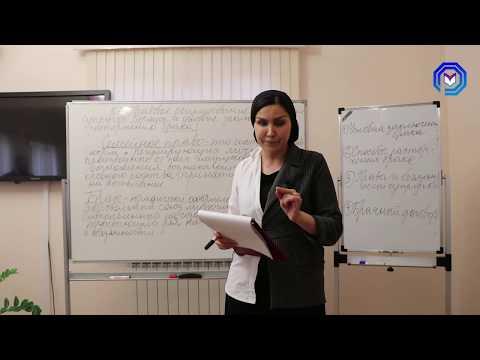 Урок №28 Правовое регулирование отношений супругов. Порядок и условия заключения и расторжения брака