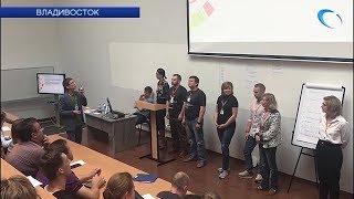 Новгородские школьники, бизнесмены и управленцы продолжают работу на образовательном интенсиве «Остров 10-21»