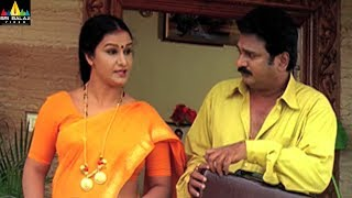 Krishna Bhagawan Comedy Scenes Back to Back | Konchem Touchlo Vunte Cheputanu Movie Comedy