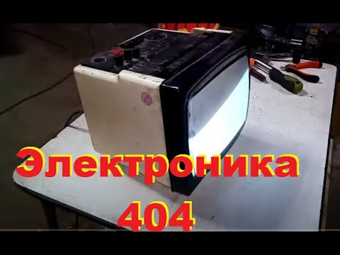 Раритетный телевизор. Электроника 404 палладий,платина  золото серебро...