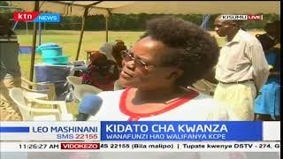 Usajili ya wanafunzi wa kidato cha kwanza katika shule ya upili ya Sinyolo Girls': Leo Mashinani