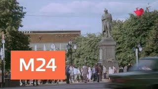 """""""Тайны кино"""": """"Блондинка за углом"""" - Москва 24"""