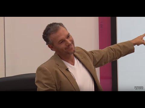 """""""השכל בשירות הלב"""" - הרצאה שמסבירה כיצד יש לכוון ילדים מחוננים אל האושר"""