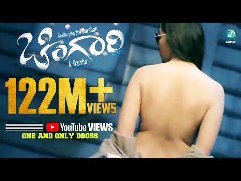 Chingari Kannada Movie   Bhavana Hot Song   Full Video Song HD   Darshan, Bhavana