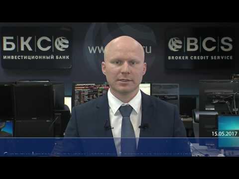 Курсы валют котировка акций форекс фьючерсы