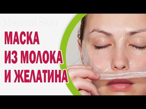 Очищающая маска с молоком и желатином от черных точек