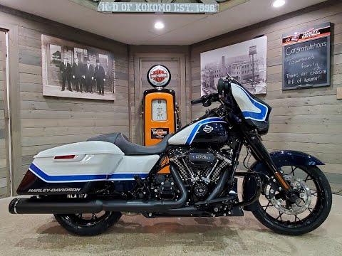 2021 Harley-Davidson Street Glide® Special in Kokomo, Indiana - Video 1