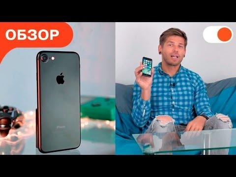 Фото - Смартфон Apple iPhone 7 128GB Rose Gold