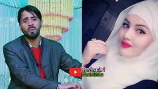 Heart Touching Love Song With Dj Remix | Kashmiri Songs by Yaqoob Burni | KashmiRi MusicTube