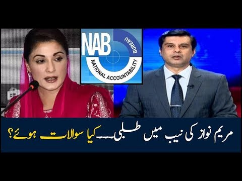 What are NAB questions asked from Maryam Nawaz?