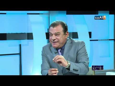 شاهد بالفيديو.. النائب يوسف الكلابي: االمعارضة العراقية بعد عام 2003 لم تكن مهيأة للحكم