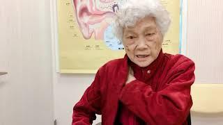 助聽器南區 陳太太