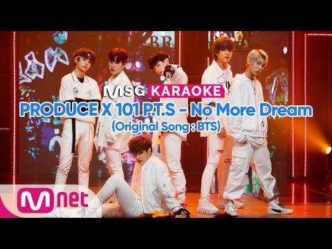 [MSG Karaoke] PRODUCE X 101 P.T.S - No More Dream (Original Song by BTS)
