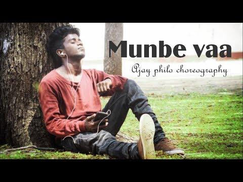A.R Rahman's - Munbe Vaa | Masala coffee | Ajay philo choreography
