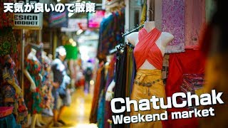 Chatuchak Weekend Market 2019 June 23 (Not Edit)