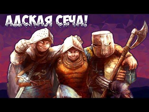RImas VS Diodand! Chivalry Medieval Warfare!