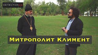 Митрополит ПЦУ заявил, что не верит в возвращение Крыма Украине