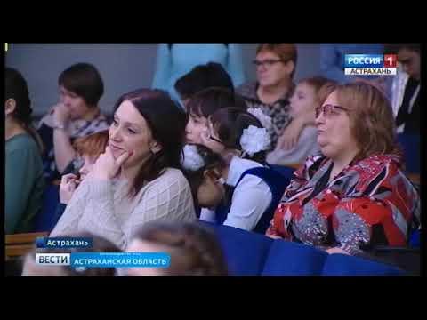 В Астрахани прошел V Всероссийский фестиваль-конкурс \