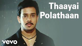 Thaayai Polathaan  Mukesh