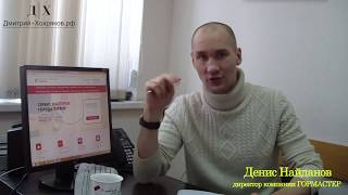 Дмитрий Хохряков - КАК ЗА 1 МЕС УВЕЛИЧИТЬ ПРИБЫЛЬ В 2 РАЗА - реальный кейс