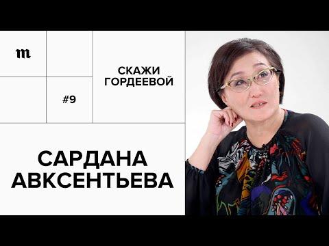 Мэр Якутска: Моя работа - это послушание