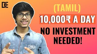 Make 10,000 Rs a Day with Zero Investment | Tamil | D Entrepreneur | Make Money 2020