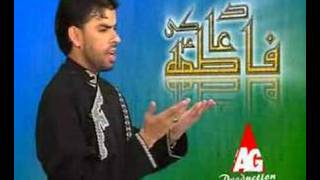 Allah ek hai Panjetan Paanch hain (Live) | Shadman Raza