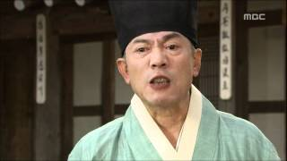 Lee San EP77(Last Episode), #02