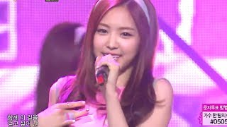 Apink - Mr. Chu, 에이핑크 - 미스터 츄, Music Core 20140517