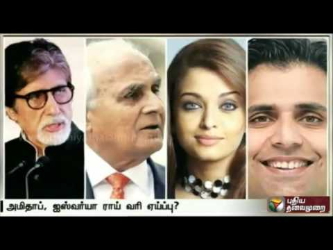 Panama-Papers-Names-of-Amitabh-Aishwarya-Rai-and-500-other-Indians-in-list