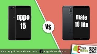 الخلاصة تشتري ايه ؟! OPPO F5 Vs Huawei Mate 10 Lite