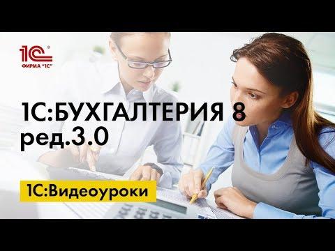 Как заполнить Приложение 4 к листу 2 декларации по налогу на прибыль при убытке в 1С:Бухгалтерии 8