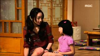 Cheer Up On Love, 20회, EP20, #06