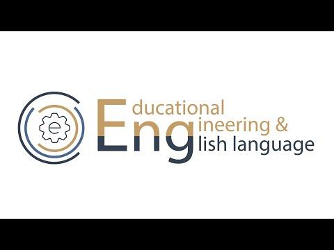 """Презентация новой программы бакалавриата """"Образовательный инжиниринг и английский язык"""""""