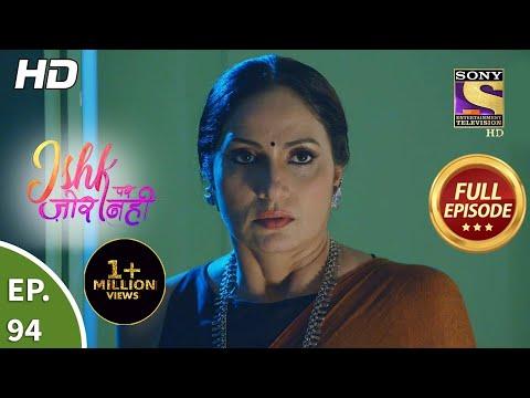 Ishk Par Zor Nahi - Ep 94 - Full Episode - 22nd July, 2021