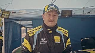 Cesky Krumlov Rally 2019