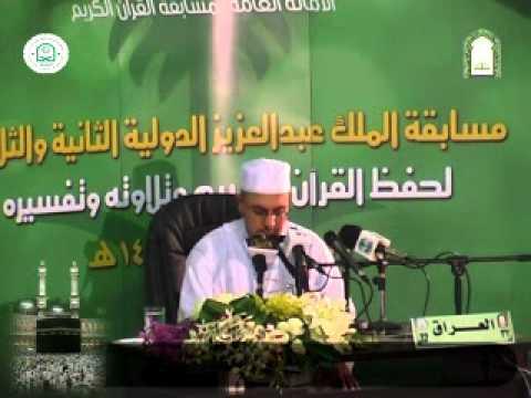 محمد علي حسين من العراق الفرع الأول